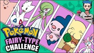 FAIRY POKÉMON CHALLENGE | Pokémon Naming Challenge by Ace Trainer Liam
