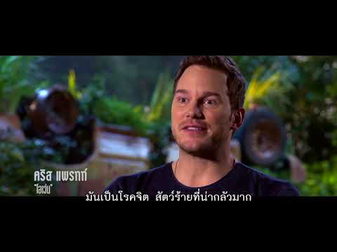 Jurassic World: Fallen Kingdom | More Dinosaurs Than Ever | Thai sub