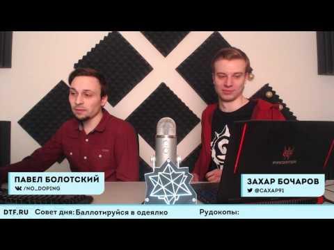 Ещё Больше Минералов 17.01.17 (Игровые новости) (видео)