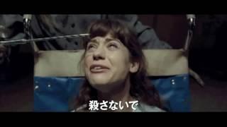 『ザ・ウォード/監禁病棟』予告編