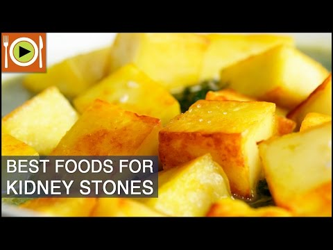 How to get Rid of Kidney Stone | Foods & Healthy Recipes