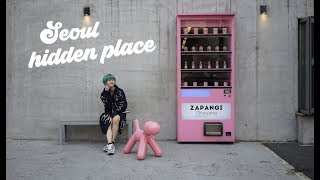 Video HIDDEN PLACE IN SEOUL #15 MP3, 3GP, MP4, WEBM, AVI, FLV Januari 2019