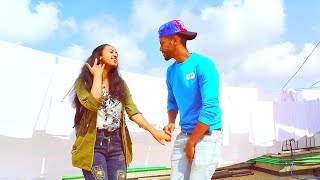 Sam Habesha - Yene Nat | የኔ ናት - New Ethiopian Music 2017 (Official Video)