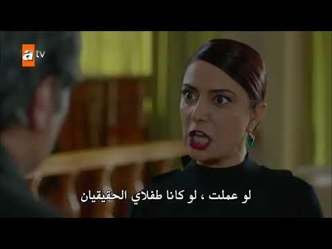 الأزهار الحزينة الحلقة 106 الموسم الثالث