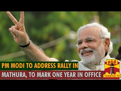 PM Narendra Modi to Address Rally in Mathura to mark One year in Office