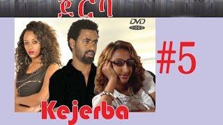 Ethiopian Movie Kejerba #5