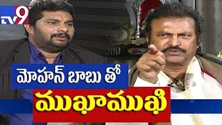 Video Mukha Mukhi with Mohan Babu || మోహన్ బాబు తో ముఖా ముఖి.. - TV9 MP3, 3GP, MP4, WEBM, AVI, FLV Desember 2018