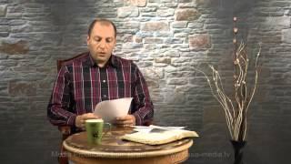 Богатеть в Бога. Часть 8