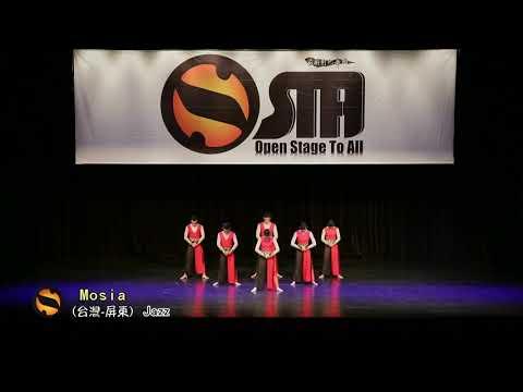 2020第七屆OSTA舞蹈比賽-Mosia(台灣-屏東)-金牌