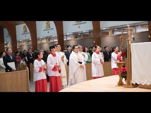 Lễ Thánh Gia Thất - Thánh lễ tạ ơn của Cha Hải Giáo Xứ Philipphe Minh, Dec 30, 2018