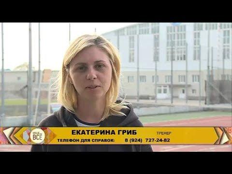 Наша ПОДзарядка. 17.04.2018. Большой теннис - DomaVideo.Ru