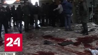 Дамаск в огне: уже 35 человек скончались здесь после двойного теракта
