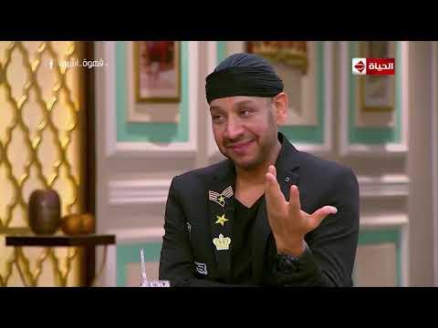 أشرف عبد الباقي يغني أول ألحان عصام كاريكا