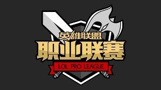LPL Summer - Week 3 Day 4: WE vs. VG | RNG vs. IM | LGD vs. OMG by League of Legends Esports