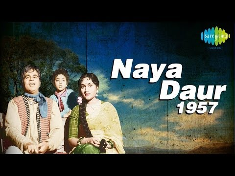 Uden Jab Jab Zulfen Teri - Mohammed Rafi - Asha Bhosle - Naya Daur [1957]