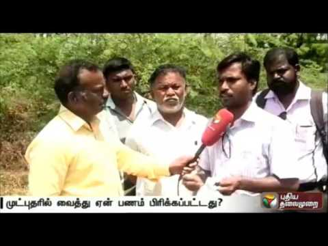 Evidence-of-currencies-having-been-dismantled-from-bundles-in-Trichy-Report-from-our-correspondent