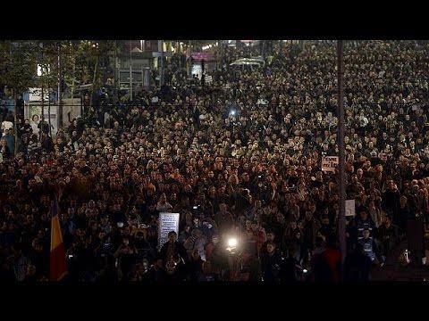 Ρουμανία: Οργισμένη διαδήλωση με αίτημα την παραίτηση της κυβέρνησης
