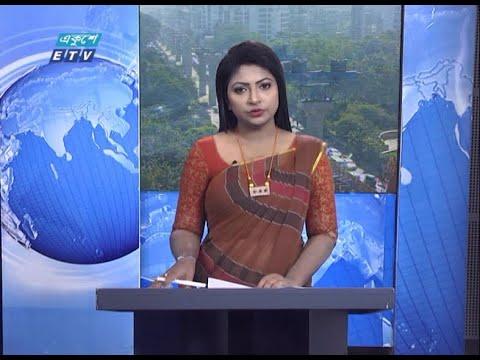 12 Pm News || বেলা ১২ টার সংবাদ || 29November 2020 || ETV News