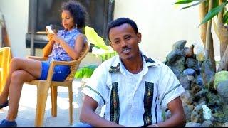 Awoke Abebe - Ay Gize Ay Zemen - New Ethiopian Music (Official Video)