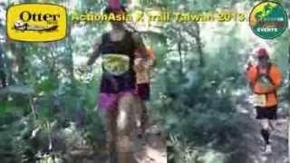 Video OtterBox ActionAsia X-trail Taiwan 2013 MP3, 3GP, MP4, WEBM, AVI, FLV November 2018