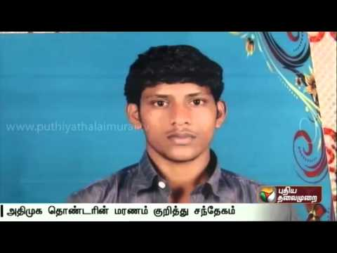 Family-members-raise-doubts-about-the-alleged-suspicious-death-of-ADMK-propaganda-vehicle-driver