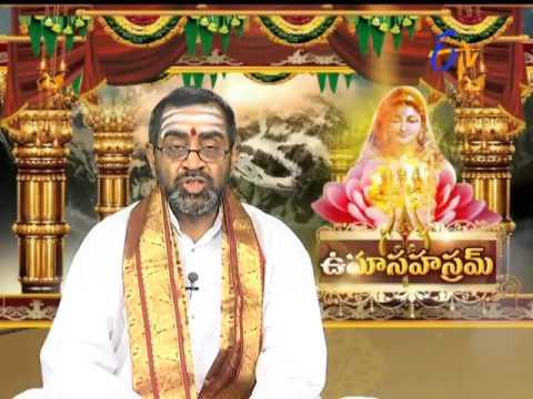 Uma-Sahasram-–-5th-April-2016-ఉమా-సహస్రమ్