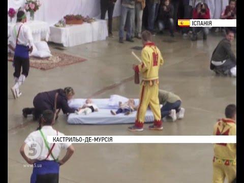 Фестиваль Ель Сальто де Колачо: Як іспанці виганяють з немовлят диявола