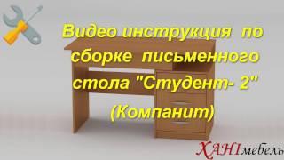 besV0yoNvHU