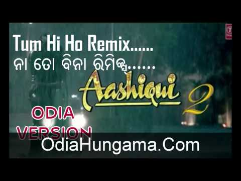 Tum Hi Ho(Ashiqui 2) Odia Version-Mu To Bina REMIX-HD