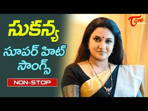 Actress Sukanya Birthday Special | Telugu All Time Hit Movie Video Songs Jukebox | TeluguOne