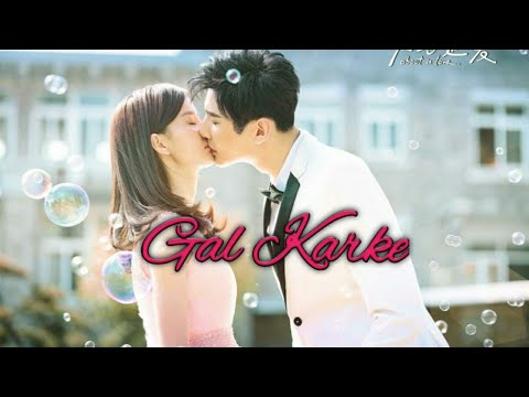 || Gal Karke || About Is Love MV || Hindi Song With Korean Drama Mix Video|| A Cute Love Story ||
