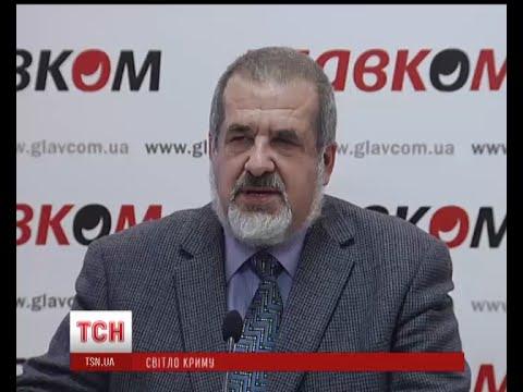 Чубаров вимагає на кілька днів припинити постачання електрики до Криму