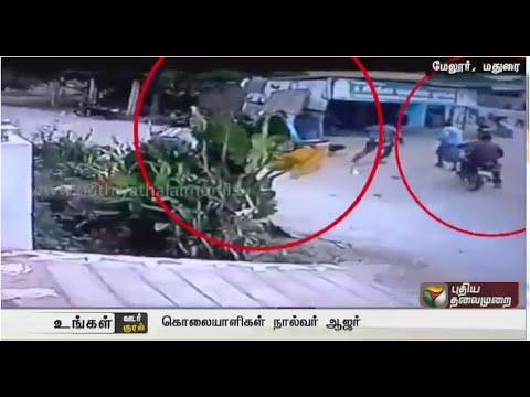 Murder-of-drug-peddler-near-Melur-Madurai--Four-arrested-and-remanded-to-custody