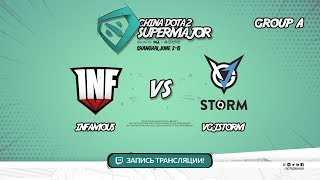Infamous vs VGJ.Storm, Super Major, game 2 [Adekvat, Jam]