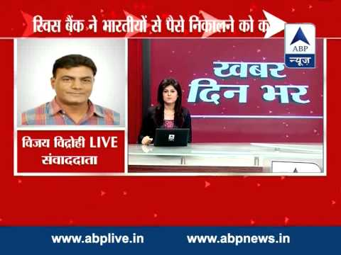 advise - Wary Swiss banks advise four Indians to cash out For latest breaking news, other top stories log on to: http://www.abplive.in & http://www.youtube.com/abpnewsTV.