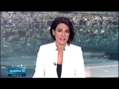 Κορονοϊός : Ξάνθη – Κομοτηνή – Κοζάνη : οι εξελίξεις | 29/03/2020 | ΕΡΤ