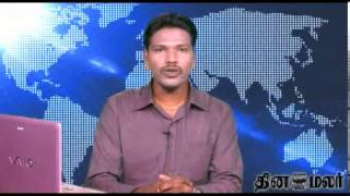 Dinamalar 4pm Bulletin Tamil Video News Dated March 9th 2014