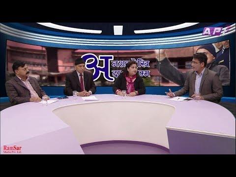 Download डा. केसी अनशनः सत्याग्रह कि अराजकता | Exclusive Talk Show with Tikaram Yatri HD Mp4 3GP Video and MP3