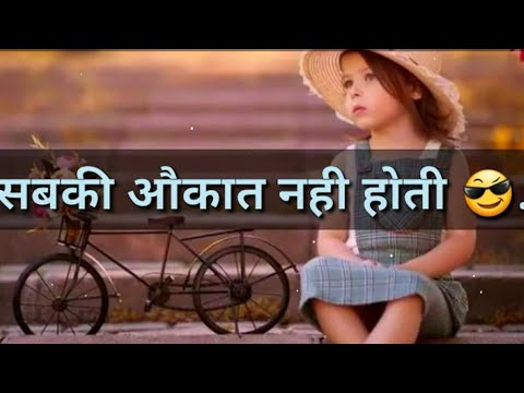 New Motivational Lines : Truth Quotes About Life : New WhatsApp Status Video