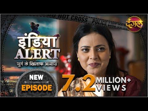 India Alert | Episode 309 | Teri Kaki Hu Pagle ( तेरी काकी हूँ पगले ) | Dangal TV Channel