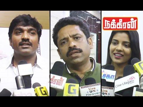 Dharmadurai-team-Emotional-talk-Vijay-Sethupathi-Seenu-Ramasamy-Aishwarya-Rajesh