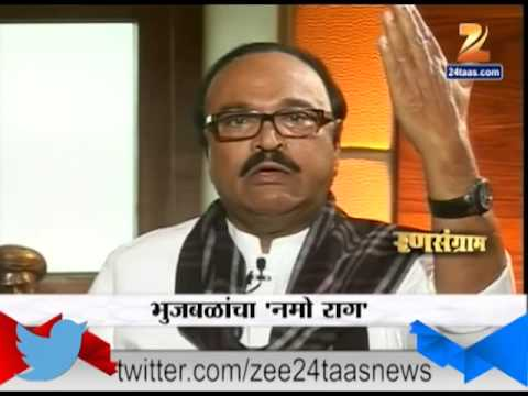 Chagan Bhujbal Mimicary On Narendra Modi 11 March 2014 11 PM