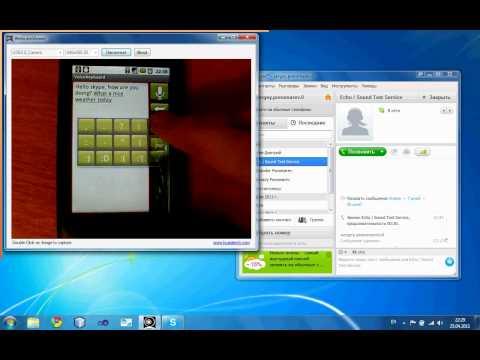 Video of VoiceInput4Windows Trial