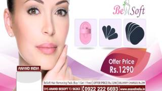 Anand India  City pictures : BeSoft Hair Removal Pads | Buy 1 Get 1 Free - anandindia.in