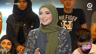 حصة الجزائرية شو: اليوتوبر نور الهدى بوحليسة أمينة رحماني الطاهر مغارية والفنان ناصر مقداد