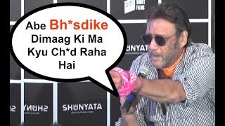 Video Jackie Shroff FUNNY Abuse Is Sure To Tickle Your Bones | WATCH Compilation MP3, 3GP, MP4, WEBM, AVI, FLV April 2018