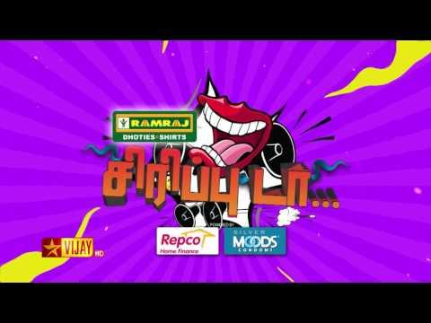 Sirippuda--12th-to-16th-September-2016--Promo-1