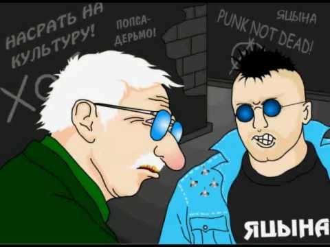 Красная Плесень, Группа - клипы, видео: http://muslib.ru/krasnaya-plesen/clips/