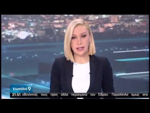 Σαρακοστιανά και χαρταετοί σε όλη την Ελλάδα | 02/03/2020 | ΕΡΤ
