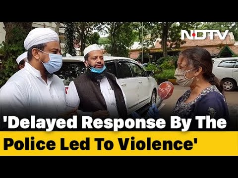 Bengaluru: Leaders Of Muslim Community Speak On Violence And Police Reaction